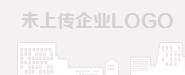 江苏上骐集团有限公司