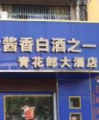 兴化市龙行天下食品贸易有限公司