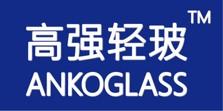 江苏恩高光学材料有限公司