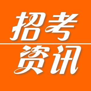 2017年靖江市机关企事业单位劳务派遣管